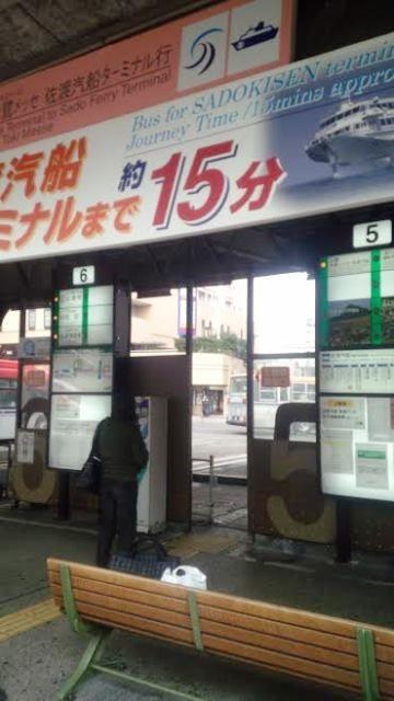 新潟駅バス乗り場