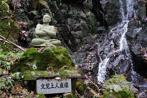 鍋倉の滝5