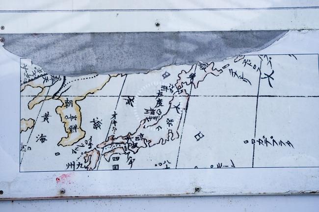 柴田収蔵地図