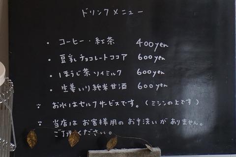 佐渡小木焼菓子ヒガナ5