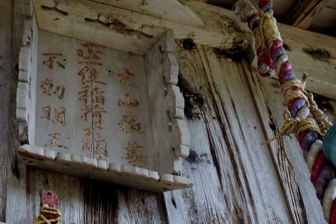 春日若宮神社7