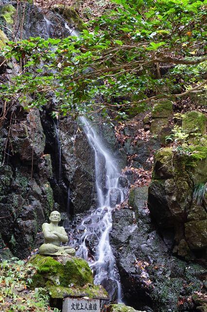 鍋倉の滝7