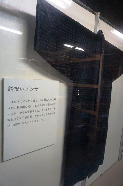 佐渡國小木民俗博物館05