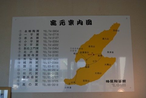 佐渡椿屋陶芸館7