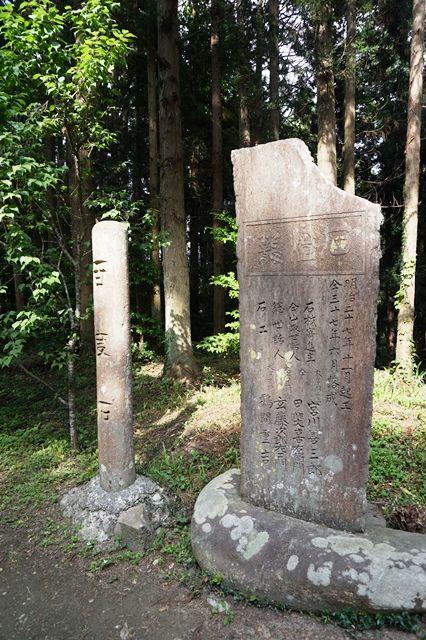 佐渡牛尾神社百度石