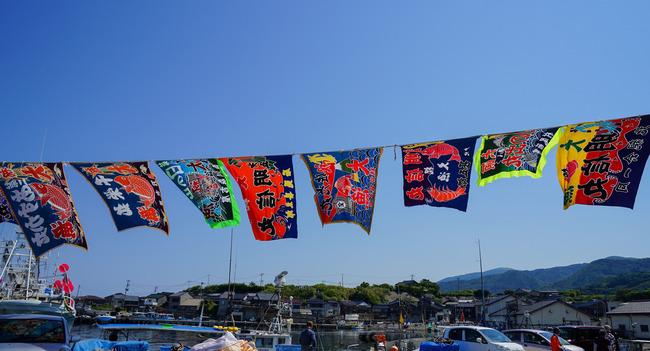 大漁旗-2