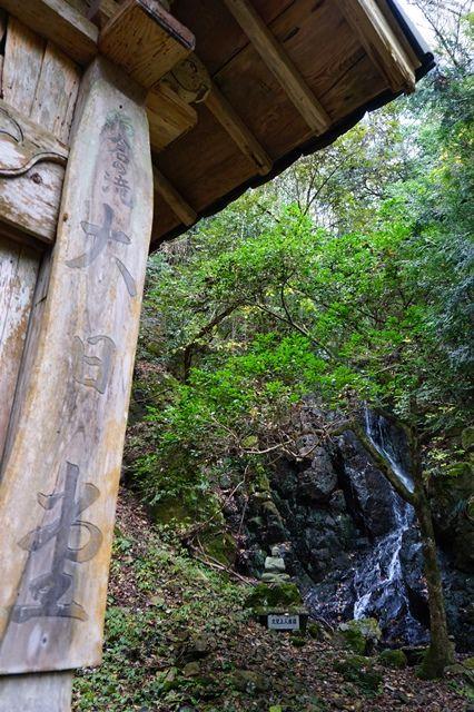 鍋倉の滝4