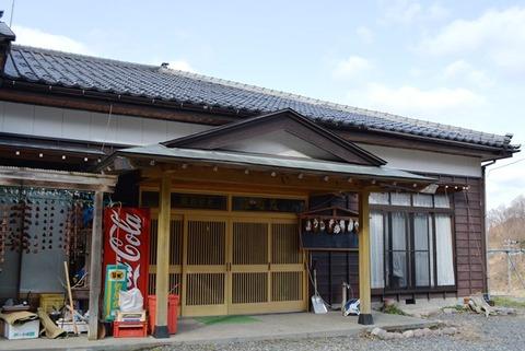 佐渡海府荘20150117