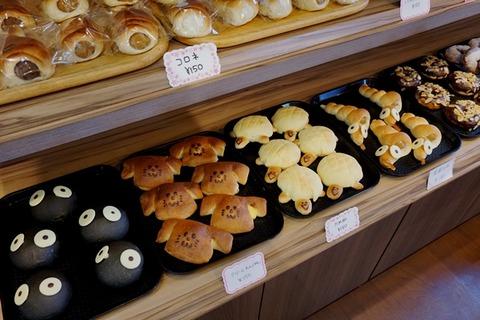 クレアーレ各種パン