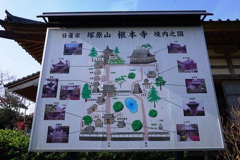 日蓮宗塚原山根本寺