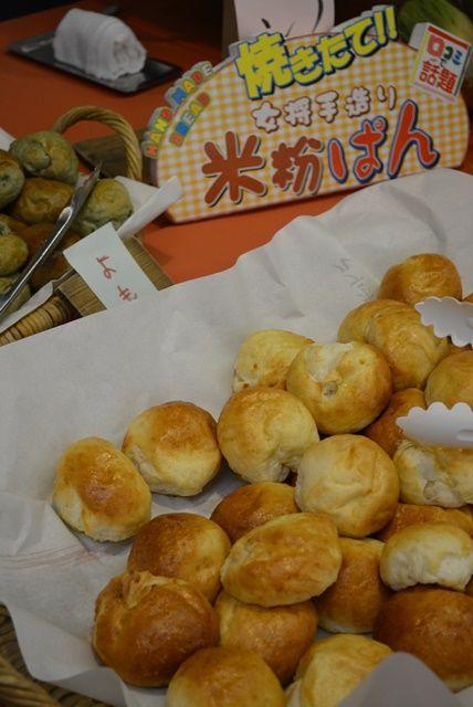 佐渡相川やまき朝食女将手作り米粉パン