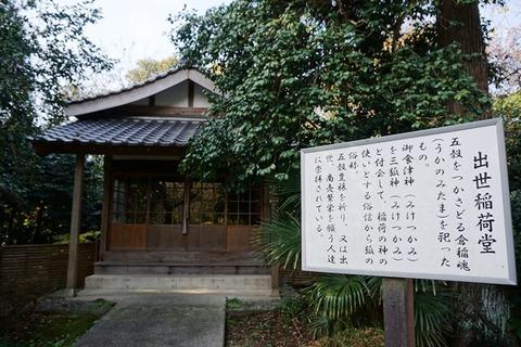 日蓮宗塚原山根本寺8
