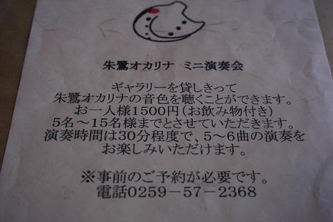城南窯カフェ5