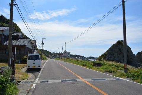 県指定史跡浜端洞穴遺跡3