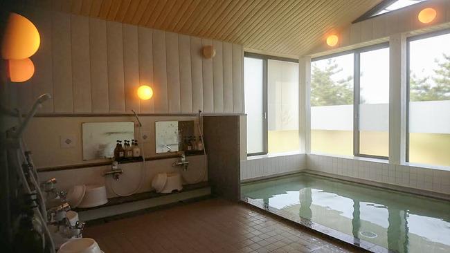 ファミリーオ温泉