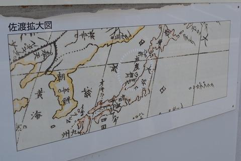 柴田収蔵の地球図2