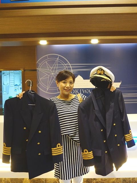 ときわ丸船長さんの衣装借りられます!