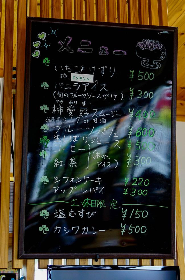 齋藤カフェ2