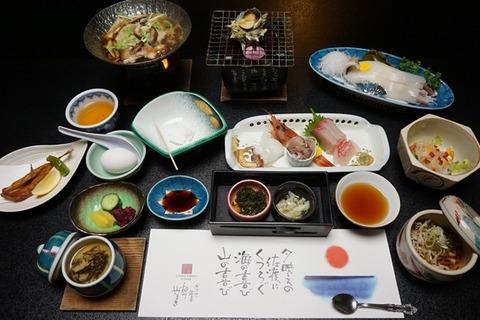 相川やまき夕食一例