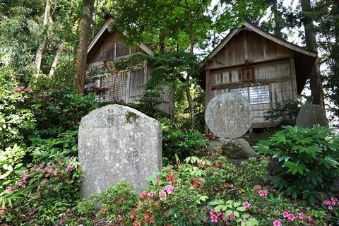 佐渡菅原神社1