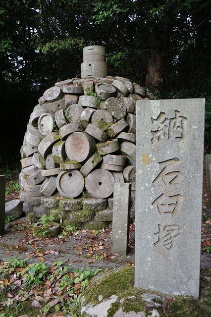 佐渡白山神社4