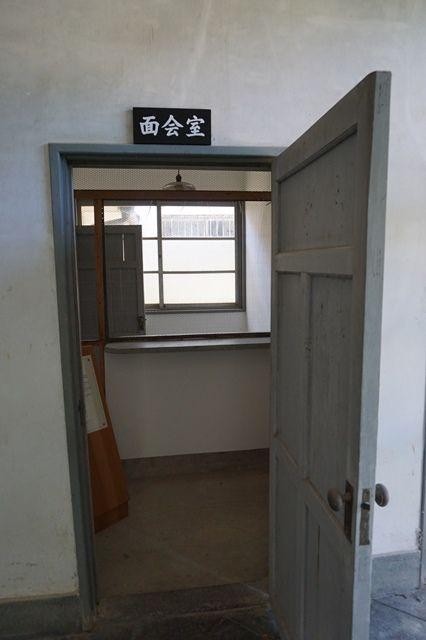 相川拘置支所8