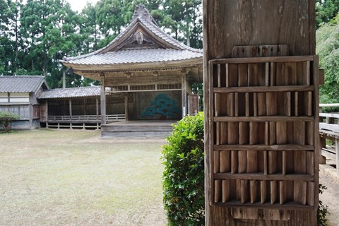 牛尾神社4