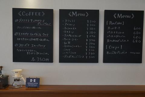 佐渡Coffee&Tea 22(トゥートゥー)3