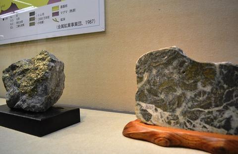 佐渡博物館金鉱石