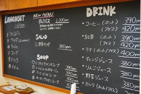 6shimafumi201511