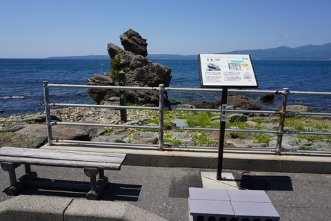 佐渡日本ジオパーク人面岩