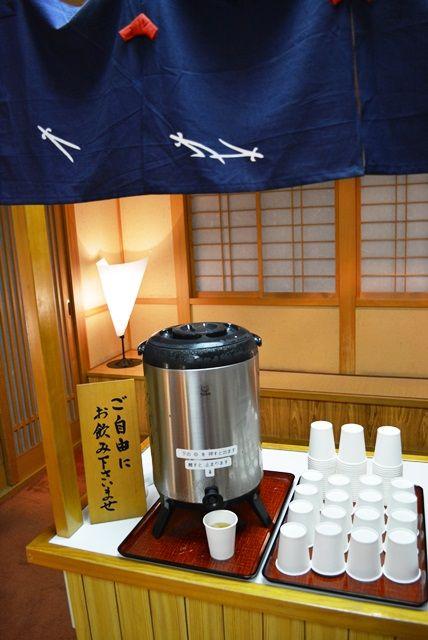 佐渡吉田家お茶1