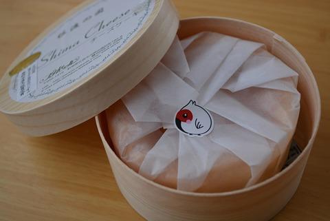 佐渡土産島チーズケーキ1