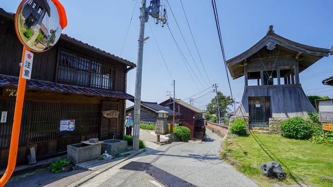 相川京町1