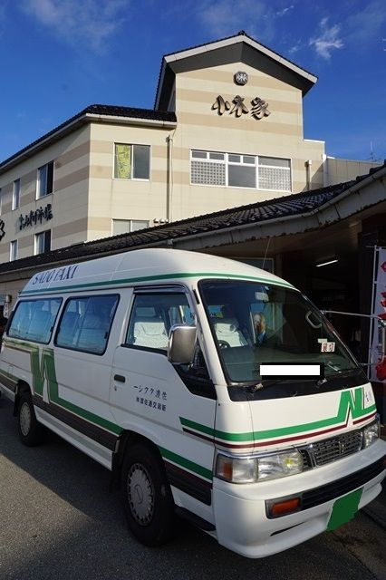 佐渡観光タクシー1