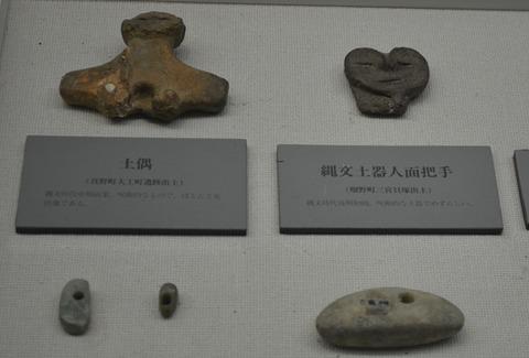 佐渡博物館土偶