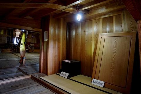 佐渡國小木民俗博物館白山丸2