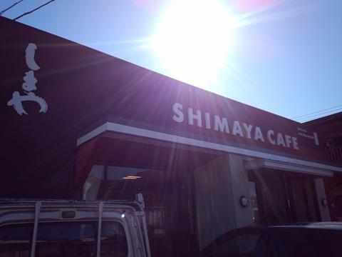 佐渡SHIMAYACAFE3