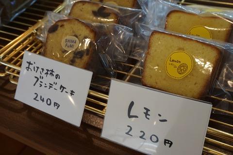 佐渡Coffee&Tea 22(トゥートゥー)5