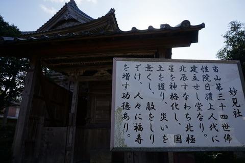 日蓮宗塚原山根本寺27