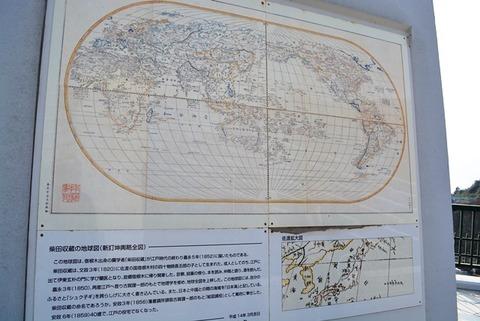柴田収蔵の地球図1