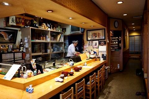 小木栄寿司4