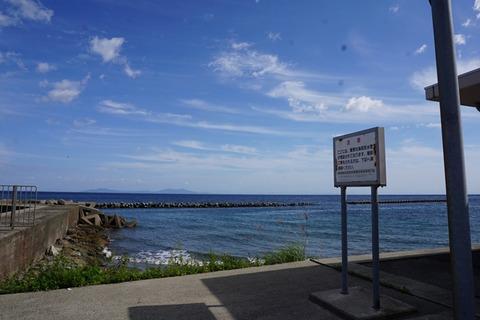 佐渡海洋深層水2
