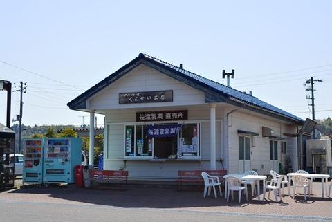 佐渡乳業直売所(道の駅となり)