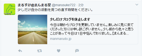 manmaru20170524