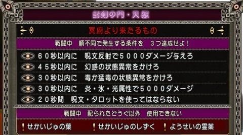 tengoku20181231a