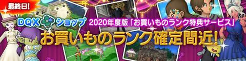 banner_rotation_20210325_006