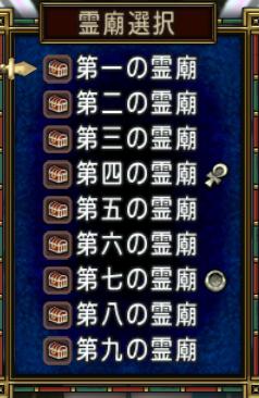 kakutei20181021