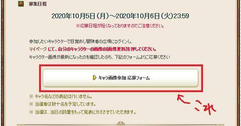 akimaturi20201005