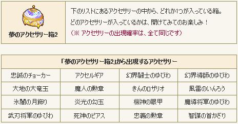 kuji20181130d